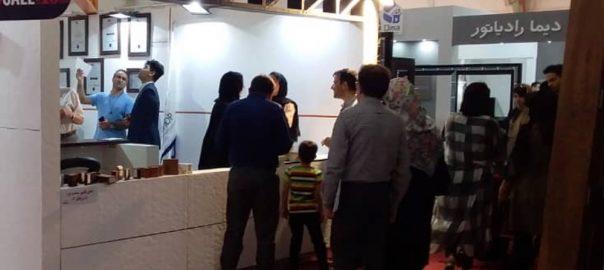 بیست و یکمین نمایشگاه بین المللی صنعت ساختمان فارس