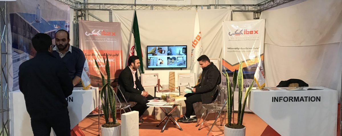 اولین نمایشگاه معرفی فرصتهای ساخت داخل استان قم
